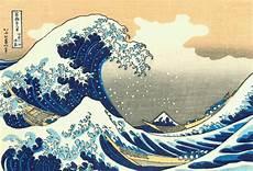 Japanisches Bild Welle - file hokusai21 great wave jpg