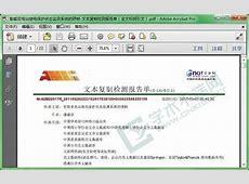 中国知网免费到什么时候