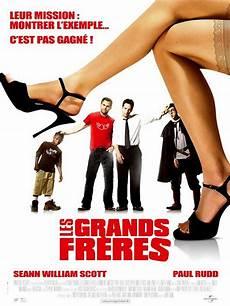 Les Grands Serie Vagebond S Screenshots Models 2008