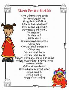 chinese new year worksheets no prep preschool printables
