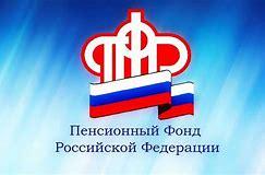 сайт пфр россии
