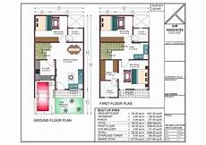 north facing duplex house plans bhk house plan north facing floor house plans 177092