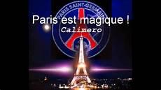 www magique mero c est magique