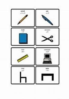 arabic esl worksheets 19810 arabic school classroom vocabulary esl worksheet by nikhat