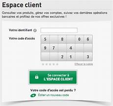 carte accord mon compte www banque accord fr espace client mon compte carte auchan