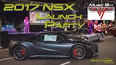 gold coast acura 2017 acura nsx launch party teaser youtube