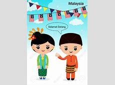 Malay clipart 20 free Cliparts   Download images on