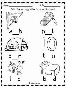 8 best short e images pinterest short vowels reading