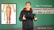 Nerf Sciatique Exercices Comment Soulager Le Mal De Dos