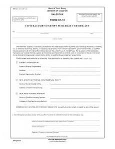 2016 2019 form nj st 13 fill online printable fillable blank pdffiller