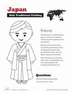 japanese time worksheets 3050 1689 best japanese worksheets images in 2019 for for toddlers crafts