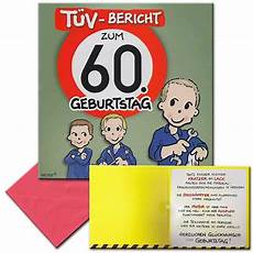 geburtstagskarte zum 60 geburtstag lustige geburtstagskarten zum 60 geburtstag kostenlos