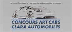 24 Heures Du Mans 2015 Dessinez Votre Car Aco
