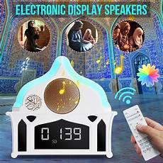 Clock Quran Speaker Wireless Bluetooth Remote by Led Clock Quran Speaker Wireless Bluetooth Remote