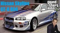 Gta V Mod Fast And Furious Paul Walker S Nissan Skyline