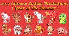 2017 chinese zodiac predictions year of the rooster singapore baby club singapore