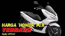new harga honda pcx 2019 terbaru pcx hybrid 150 youtube