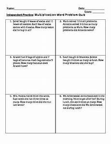 3rd grade multiplication word problems staar ready tpt