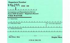 what is an i 94 or i 94w card