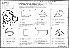 3d shapes worksheets 3d nets included by poppins tpt