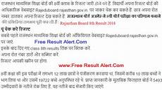 rajasthan board 8th result 2018 rbse class 8 name wise ajmer board