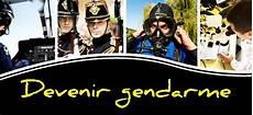 devenir gendarme reserviste concours et recrutement de la gendarmerie