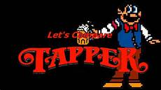 let s let s compare tapper