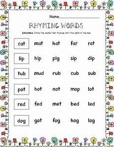 rhyming words worksheets bundle spring themed by logan