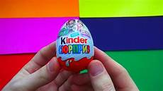 awesome kinder surprise toys youtube