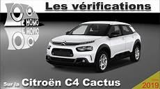 auto ecole net citroen c4 cactus v 233 rifications et s 233 curit 233 routi 232 re