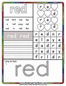 worksheets for kindergarten free 20286 each of these free sight word activity sheets will help guide your children to sight word