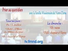 Le Chapelet Et Les V 234 Pres Du Lundi 25 Septembre 2017