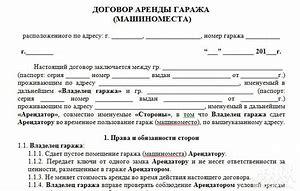 Настоящим договором устанавливается испытательный без срока испытания