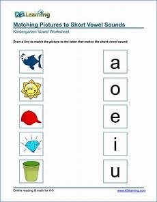 vowel letters worksheets for kindergarten english