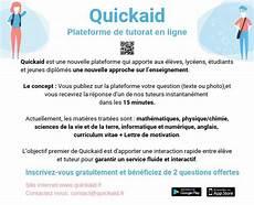 Quickaid Enseigne En Ligne Sur Site D Annonces Fr