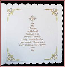 8x8 christmas insert verse in gold christmas tree shape cup561266 68 craftsuprint