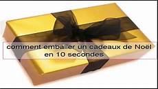 Tutoriel Comment Emballer Un Cadeaux De No 235 L En 10
