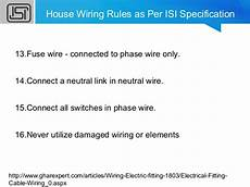 house wiring specifications household wiring