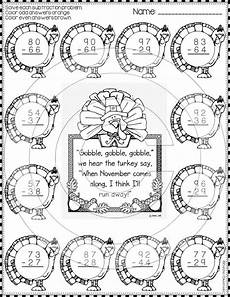thanksgiving subtraction with regrouping worksheets 10720 thanksgiving 2 digit subtraction with regrouping color by code printables subtraction