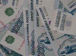 сколько налог платить с сдачи квартиры в москве