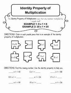 properties of multiplication worksheets grade 1 4943 identity property of multiplication worksheet by miss seybold tpt