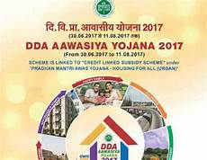 dda housing scheme 2017 12072 flats sale here is how to apply application form