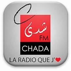 radio du maroc radio chada fm en direct radio chada fm en ligne chada