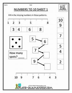 worksheet fun multiplication and division worksheets maths