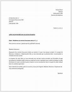 modele de resiliation assurance lettre de renonciation en cas de divorce