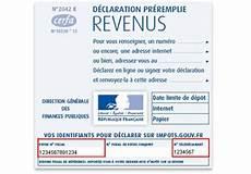D 233 Claration 2012 Quels Identifiants Pour La D 233 Claration