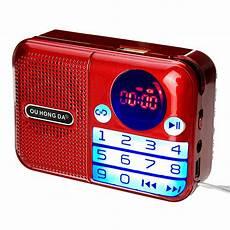 Portable Radio 108mhz Power Memory Digital portable fm radio 70 108mhz power memory digital