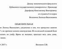 образец заявления в суд на заключение договора социального найма