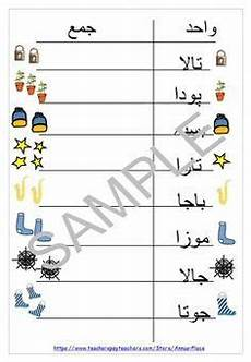 addition worksheets with pictures printable 9595 sumara ijaz sumaraijaz on
