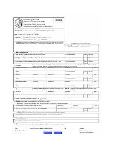 form si 550 download fillable pdf statement of